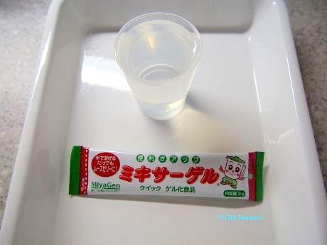 ピュレと同量の水とゲル化剤。これを人参のピュレに加えてミキサーに