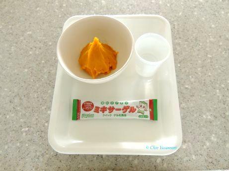 かぼちゃのピュレに水とゲル化剤を加えて作ります