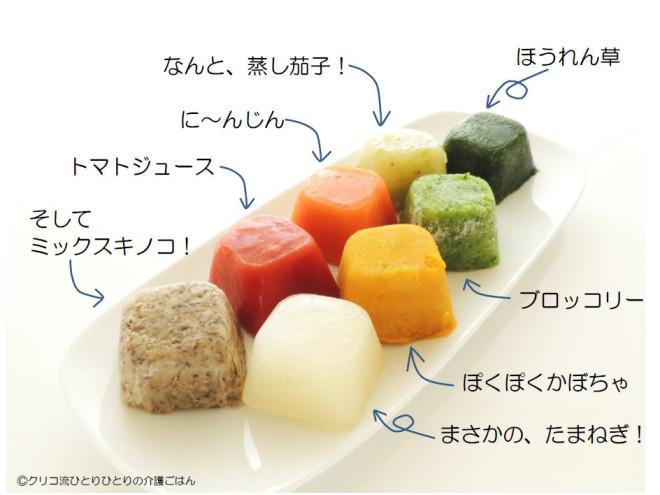 cube_kun_tachi03