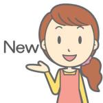 new_recipe