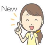 20160609 add new recipe news icon